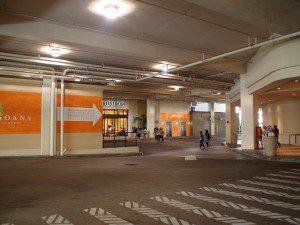 新しいデパートができていたアラモアナ・ショッピングセンター。トロリーで行くと変なところで降ろされ、入り口に迷いました。。