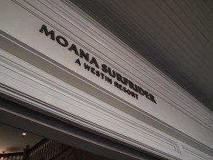 モアナ・サーフライダーでレセプション
